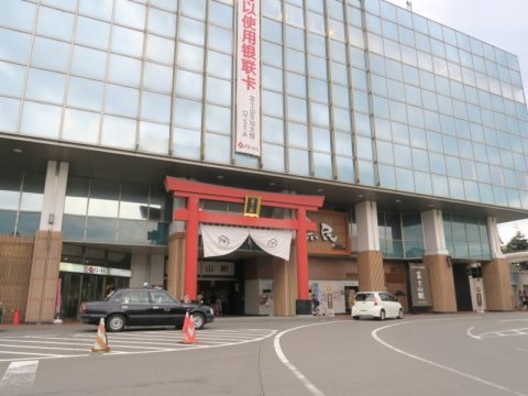 fujiyoshida_oshi02