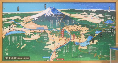 fujiyoshida_oshi03