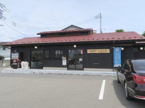 fujiyoshida_oshi09
