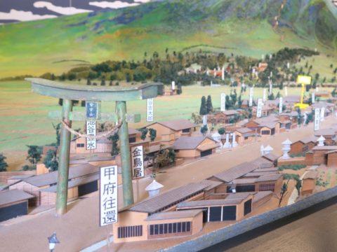 fujiyoshida_oshi12