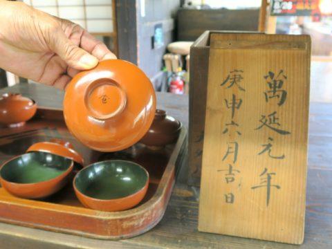 fujiyoshida_oshi26