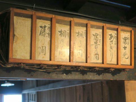 fujiyoshida_oshi68