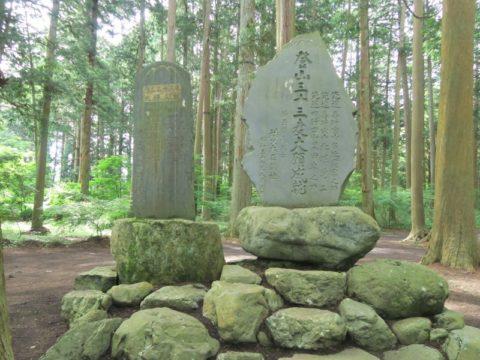 mt_fuji_yoshida_trail006