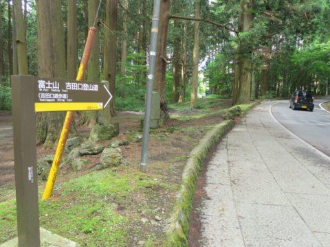 mt_fuji_yoshida_trail007