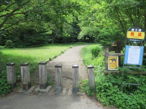 mt_fuji_yoshida_trail029