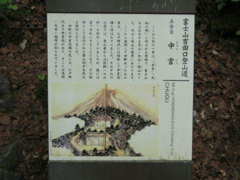 mt_fuji_yoshida_trail062