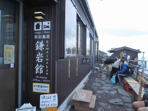 mt_fuji_yoshida_trail110