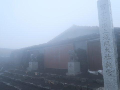 mt_fuji_yoshida_trail160