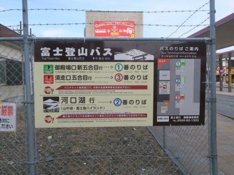 mt_fuji_gotemba_trail003