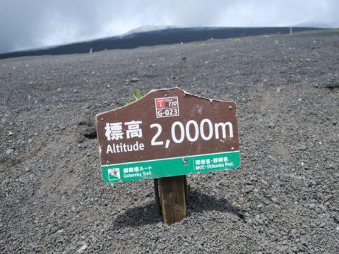 mt_fuji_gotemba_trail041