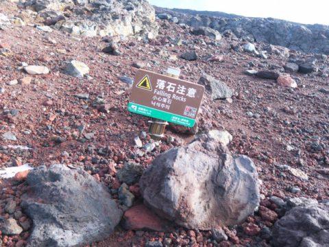 mt_fuji_gotemba_trail123