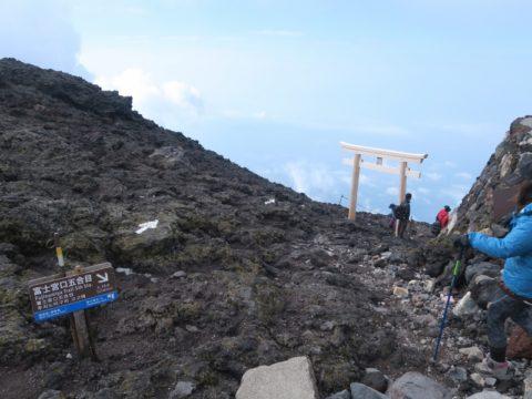 mt_fuji_gotemba_trail134
