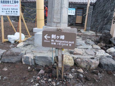 mt_fuji_gotemba_trail135