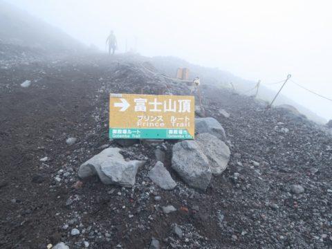 mt_fuji_gotemba_trail166