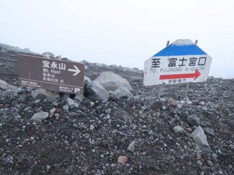 mt_fuji_gotemba_trail168