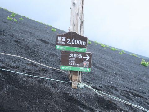 mt_fuji_gotemba_trail176