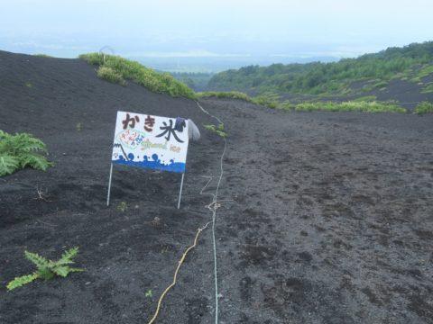 mt_fuji_gotemba_trail180