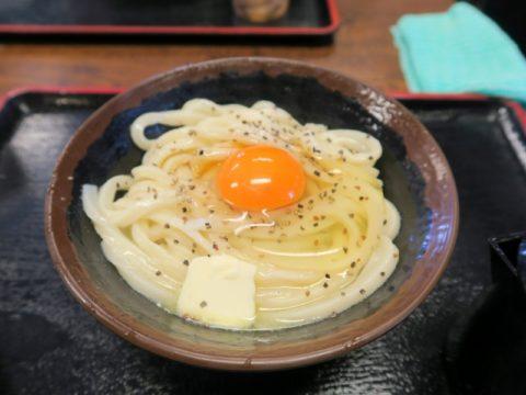 bakaichidai07