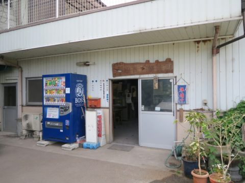 sakaide_yamashita03