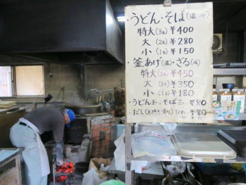 sakaide_yamashita04