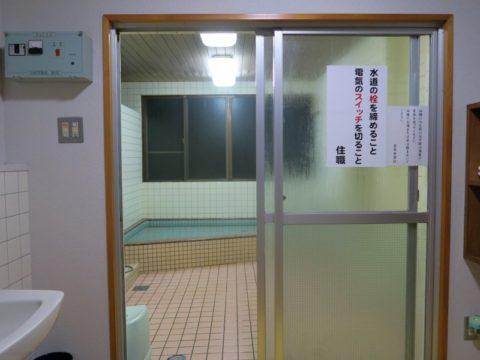岩本寺宿坊風呂