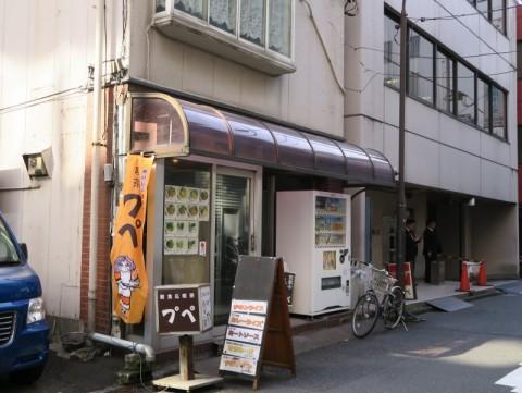 TakebashiLunch253