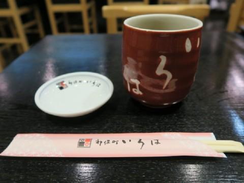 TakebashiLunch277