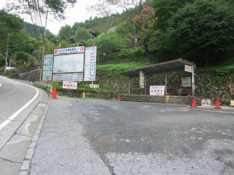 滝本駅バス停