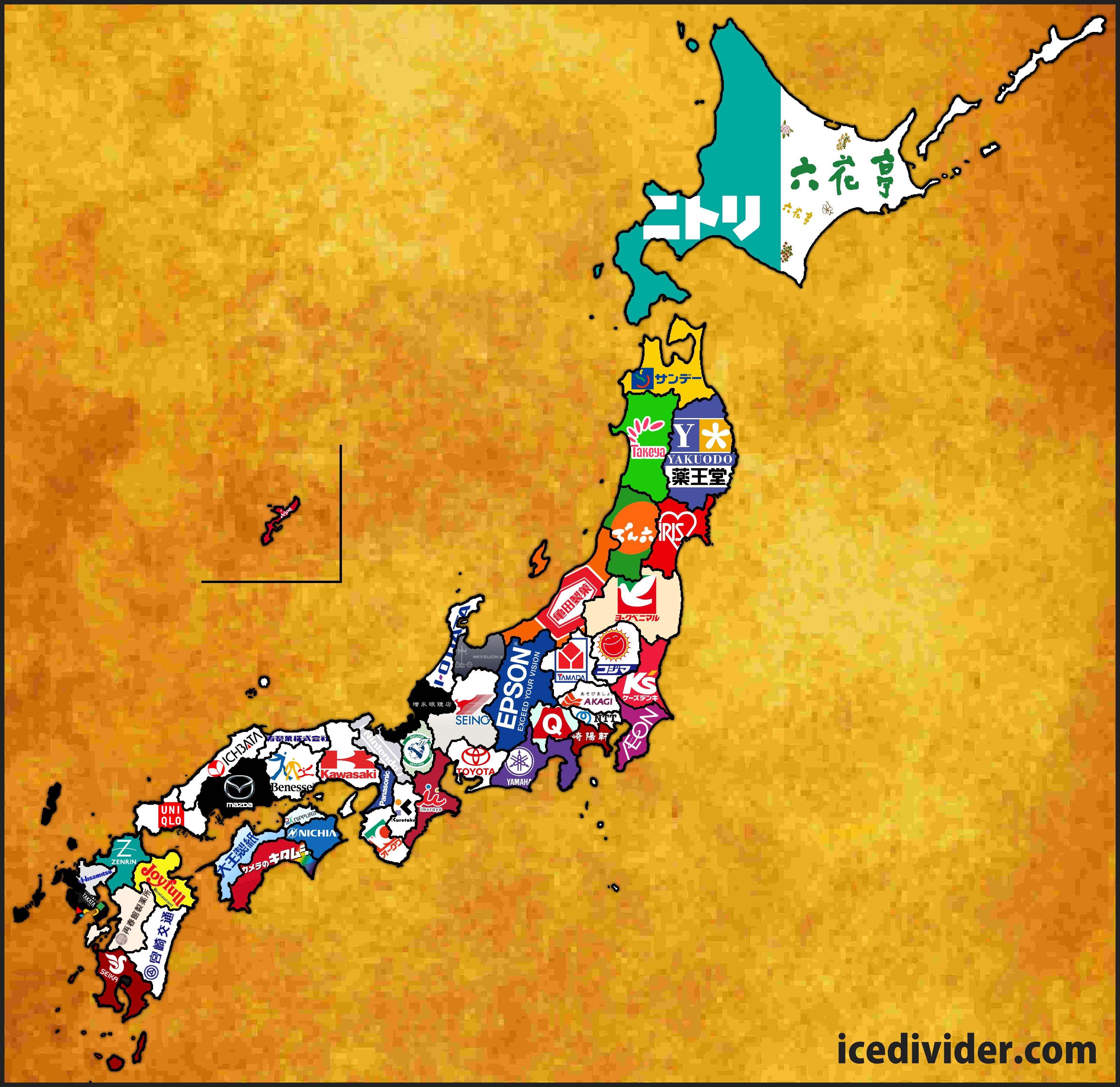 都道府県を代表する企業で日本地図を作った \u2010 ジジイの氷割り