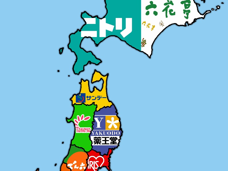 都道府県を代表する企業で日本地図を作った
