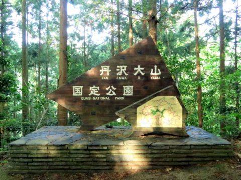 tanzawa-ōyama quasi-national park