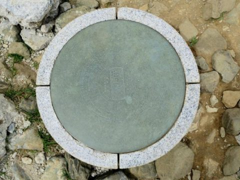 塔ノ岳山頂方位盤