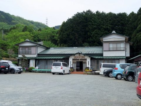 登山者宿泊所大倉山の家
