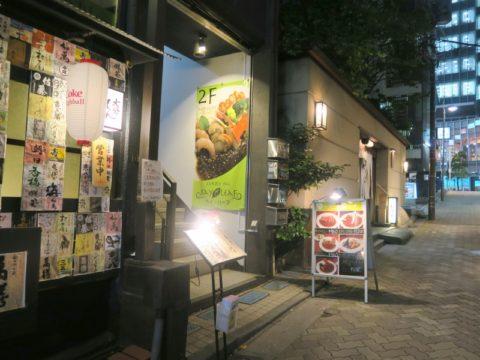 赤坂カレーベイリーフ