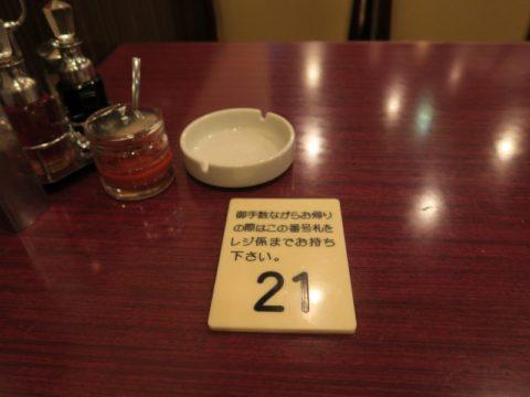 中華香妃園