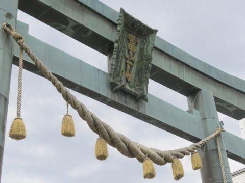 fujiyoshida_oshi06