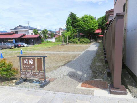 fujiyoshida_oshi15