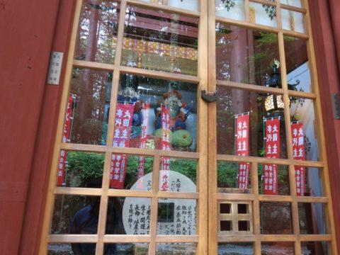 fujiyoshida_oshi40