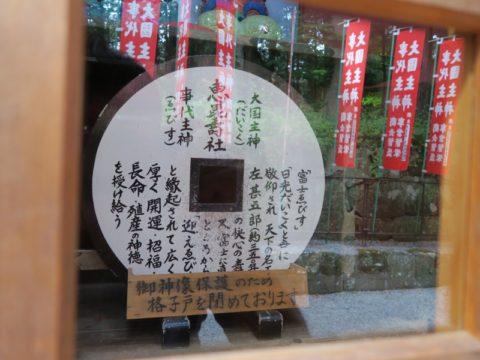fujiyoshida_oshi41
