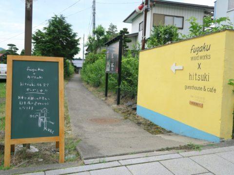 fujiyoshida_oshi54