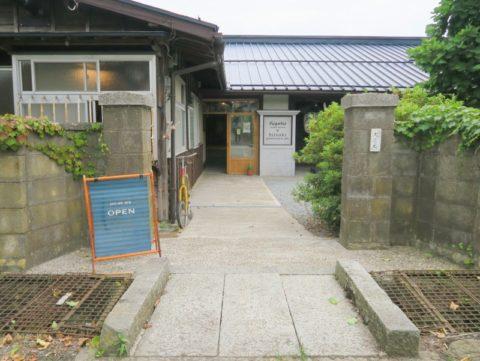 fujiyoshida_oshi57