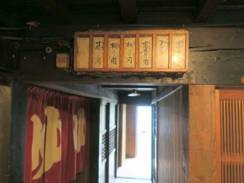 fujiyoshida_oshi67