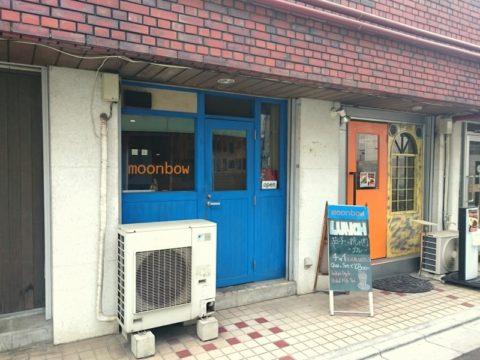 moonbow南新宿