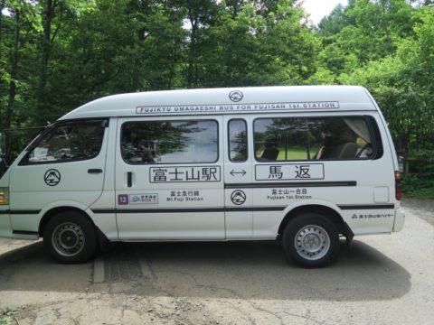 mt_fuji_yoshida_trail027