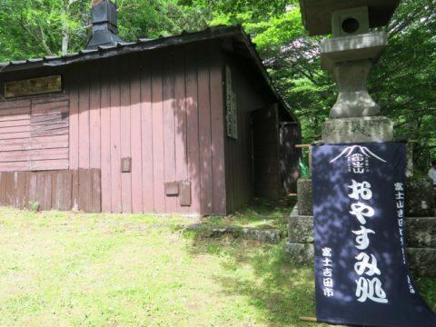mt_fuji_yoshida_trail032