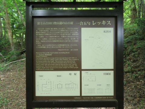 mt_fuji_yoshida_trail040