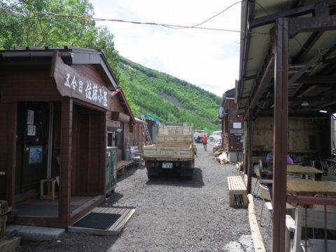 mt_fuji_yoshida_trail075
