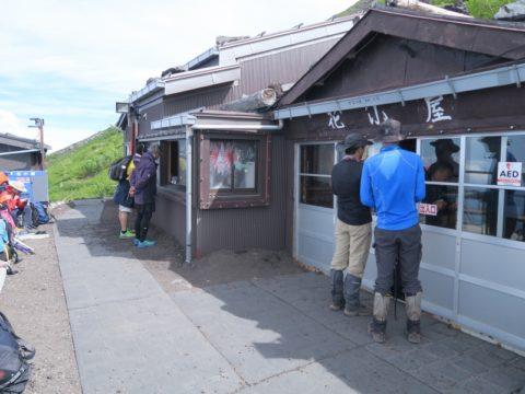 mt_fuji_yoshida_trail101