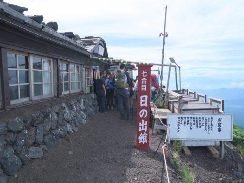 mt_fuji_yoshida_trail104