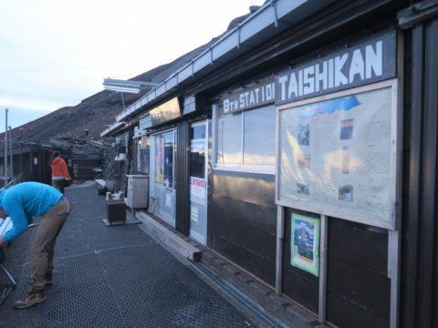 mt_fuji_yoshida_trail131